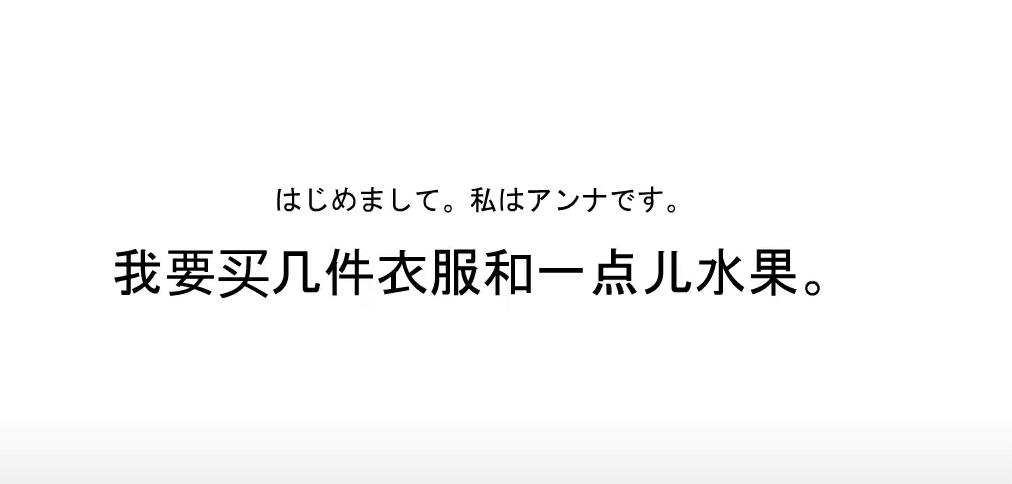 Phần mềm videoscribe Viết tiếng trung Quốc